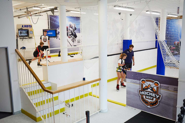хоккейный центр